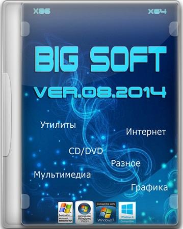 BIG SOFT v.08.2014