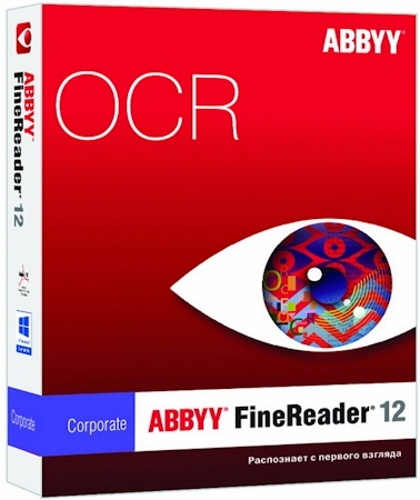 ABBYY FineReader 12.0.101.388 Corporate 2014 (RUS/MUL)