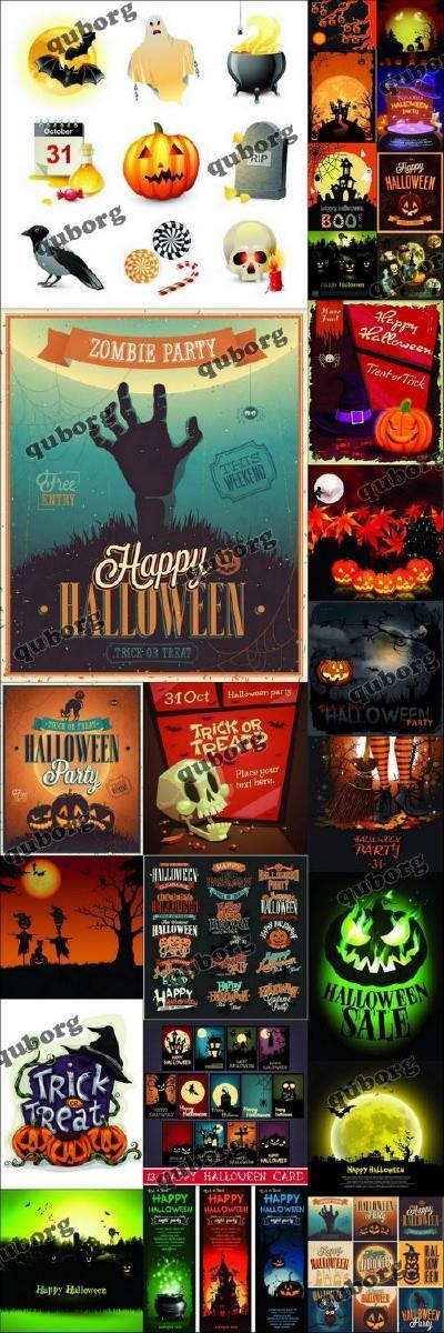 Vector - Halloween 3