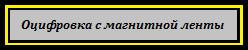 http://i64.fastpic.ru/big/2014/0927/2a/8264256420d9a7ca4e21aa12b395b52a.jpg