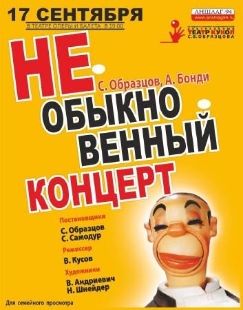 Спектакли театра кукол им. С. Образцова (4 фильма) (1972-1988) DVDRip