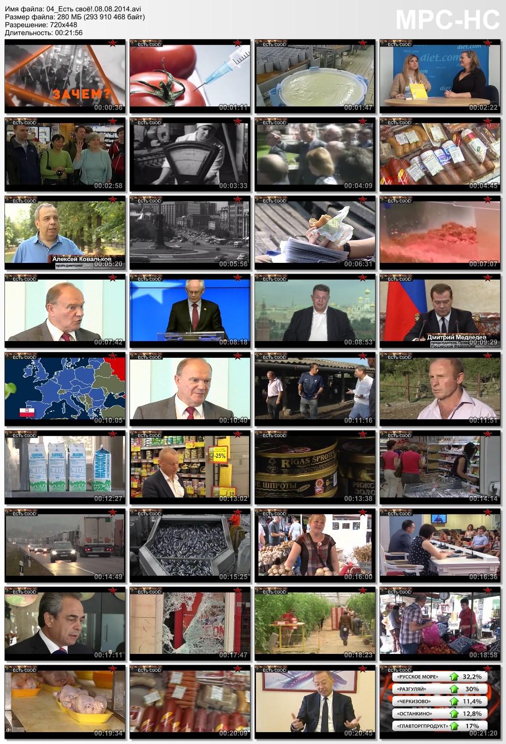 http://i64.fastpic.ru/big/2014/1127/9e/b6f4ca1fff112b68e57155cbf7bb7a9e.jpg