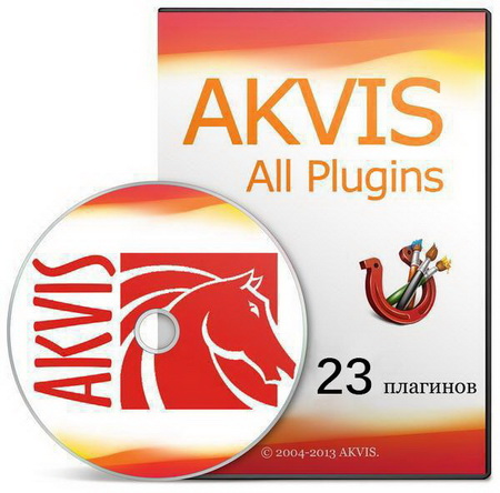 AKVIS All Plugins 25.12.2014