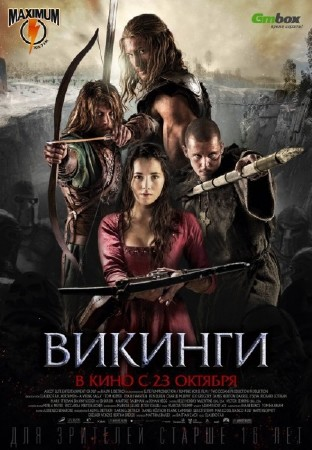 ������� / Northmen - A Viking Saga (2014) WEB-DLRip/WEB-DL 720p/WEB-DL 1080p