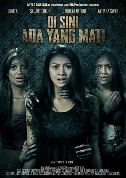 ����� ������������ / Di Sini Ada Yang Mati (2013) DVDRip