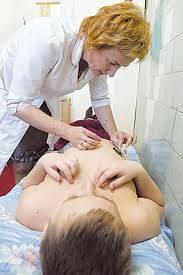 Клиника лечения бесплодия.
