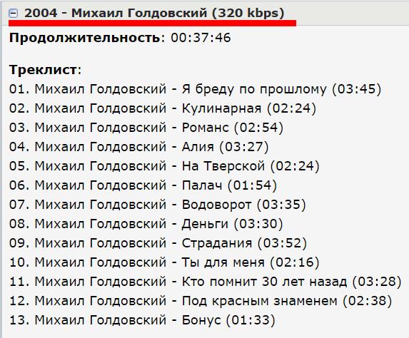 http://i64.fastpic.ru/big/2015/0121/4a/1d6f8295081393b28045294a5c59324a.png