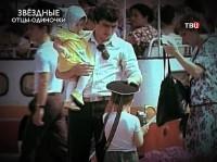 Хроники московского быта. Звёздные отцы-одиночки (21.01.2015) SATRip