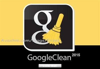 Abelssoft GoogleClean v2015.124 Portable