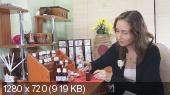 Косметика и парфюмерия своими руками (2014) Видеокурсы