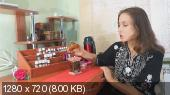 Косметика и парфюмерия своими руками (2014) - Видеокурсы
