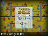 http://i64.fastpic.ru/thumb/2014/0508/f1/20f5675e4882f8fa3c6a014195e196f1.jpeg