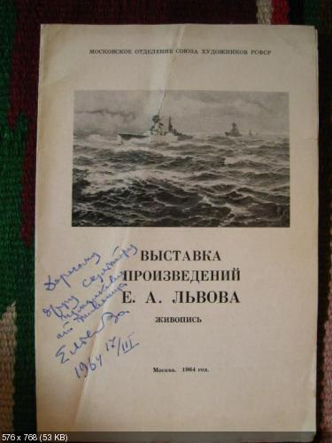 http://i64.fastpic.ru/thumb/2014/0509/7a/1102717d0ed0a2bf06609a198657fc7a.jpeg