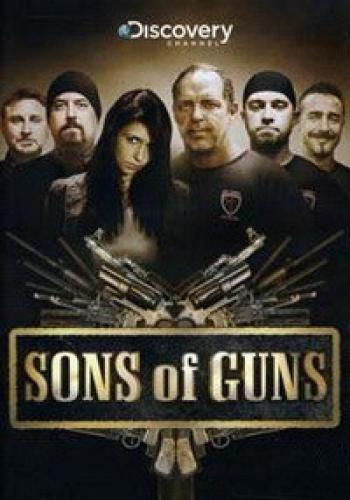 ����� � ������� / Discovery: Sons of Guns [05x01-07] (2014) SATRip �� HitWay | P