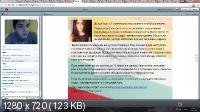 Обучение E-mail маркетингу (2014)