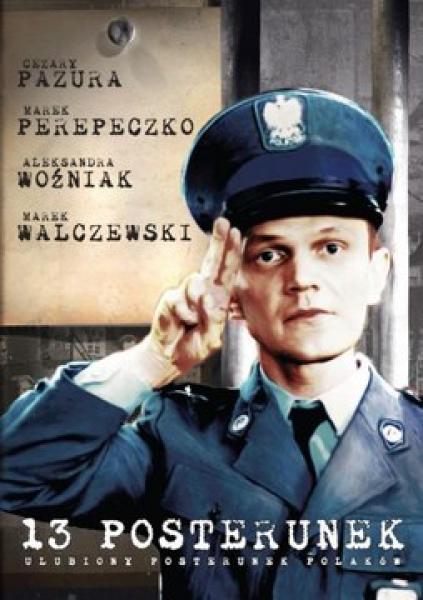 13 Posterunek - Serial Polski [3GP / MP4 ] - Kolekcja