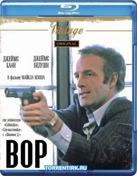 Вор / Thief (1981) BDRip 720p
