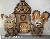 Зверюшки, птички и бабочки  D4e9fe390463e5b7ee991533f70aab95