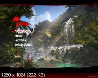 Dead Island: Riptide v.1.4.1.1.13 + 2 DLC (2013/RUS/ENG/MULTI8-PROPHET)