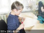 Домовята и обереги  B61ba41f5393b8a227251bb694f1c2ec