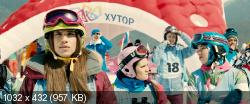В спорте только девушки (2014) BDRip-AVC от HELLYWOOD {Лицензия}