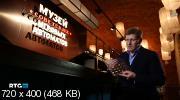 RTG HD. Малые музеи Петербурга. Игровые автоматы (2014) HDTVRip