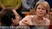 Наедине со всеми. Стас Михайлов (2014) HDTVRip 1080p