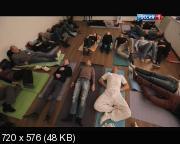 Мир невыспавшихся людей (2014) DVB