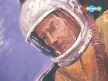 Огромное небо (1982) SATRip