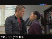 Правила маскарада [1-16 серии из 16] (2011) DVB