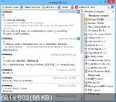 ABBYY Lingvo х5 Professional 20 языков 15.0.826.26