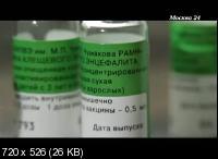 Как делают таблетки (2014) SATRip