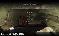 Wings of Prey / �������� ������� v.1.0.5.1 2 DLC (2009/RUS/MULTi9/Repack R.G. ��������)