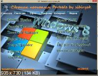 WPI Portable by Sibiryak 25.05 (2014/ML/RUS)