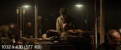Охотники за сокровищами (2014) BDRip-AVC от HELLYWOOD {Лицензия}