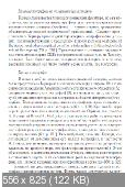 http://i64.fastpic.ru/thumb/2014/0530/9d/1ad0936b960c541cdda2e95ac7a1bb9d.jpeg