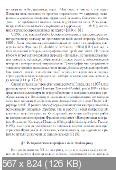 http://i64.fastpic.ru/thumb/2014/0530/a4/3cb1fb44df182c6530e230202c94aca4.jpeg