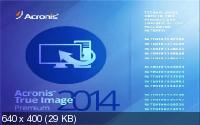 Acronis True Image 2014 Premium 17 Build 6673 + Acronis Disk Director 12.0.3219 BootCD (2014|RUS)