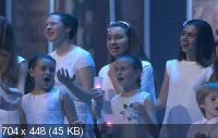 Взрослые и дети. Большой праздничный концерт (2014) SATRip