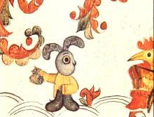 Лиса и Заяц (1973)