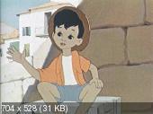 Мальчик из Неаполя (1958) DVDRip