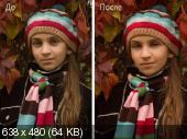 Как фотографировать людей красиво. Видеокурс (2013)