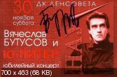 http://i64.fastpic.ru/thumb/2014/0607/75/e1ccca7ac204d3f76f7eabcc0fa1df75.jpeg
