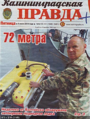 http://i64.fastpic.ru/thumb/2014/0608/7c/_c7615adcfd7eee756d18f4141344b57c.jpeg