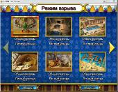 Luxor 5 Portable (2014 / PC) - русская версия