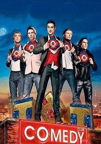прикол Comedy Club (1-200 выпуски) (ТНТ) [2005-2010, ТВ-шоу, юмор, SATRip / WEBRip]