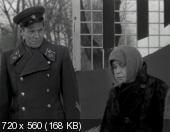 ����� ���� ����� (1983) DVDRip