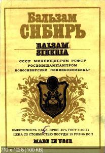 http://i64.fastpic.ru/thumb/2014/0612/bd/a30f6e2175ab5a948f7ea69abb62ebbd.jpeg