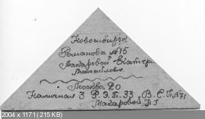 http://i64.fastpic.ru/thumb/2014/0614/06/50c654f86cd48bef9612fa20f6556106.jpeg