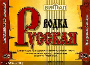 http://i64.fastpic.ru/thumb/2014/0614/62/7f9a6093b9ac5bf757595fa47c1e8362.jpeg